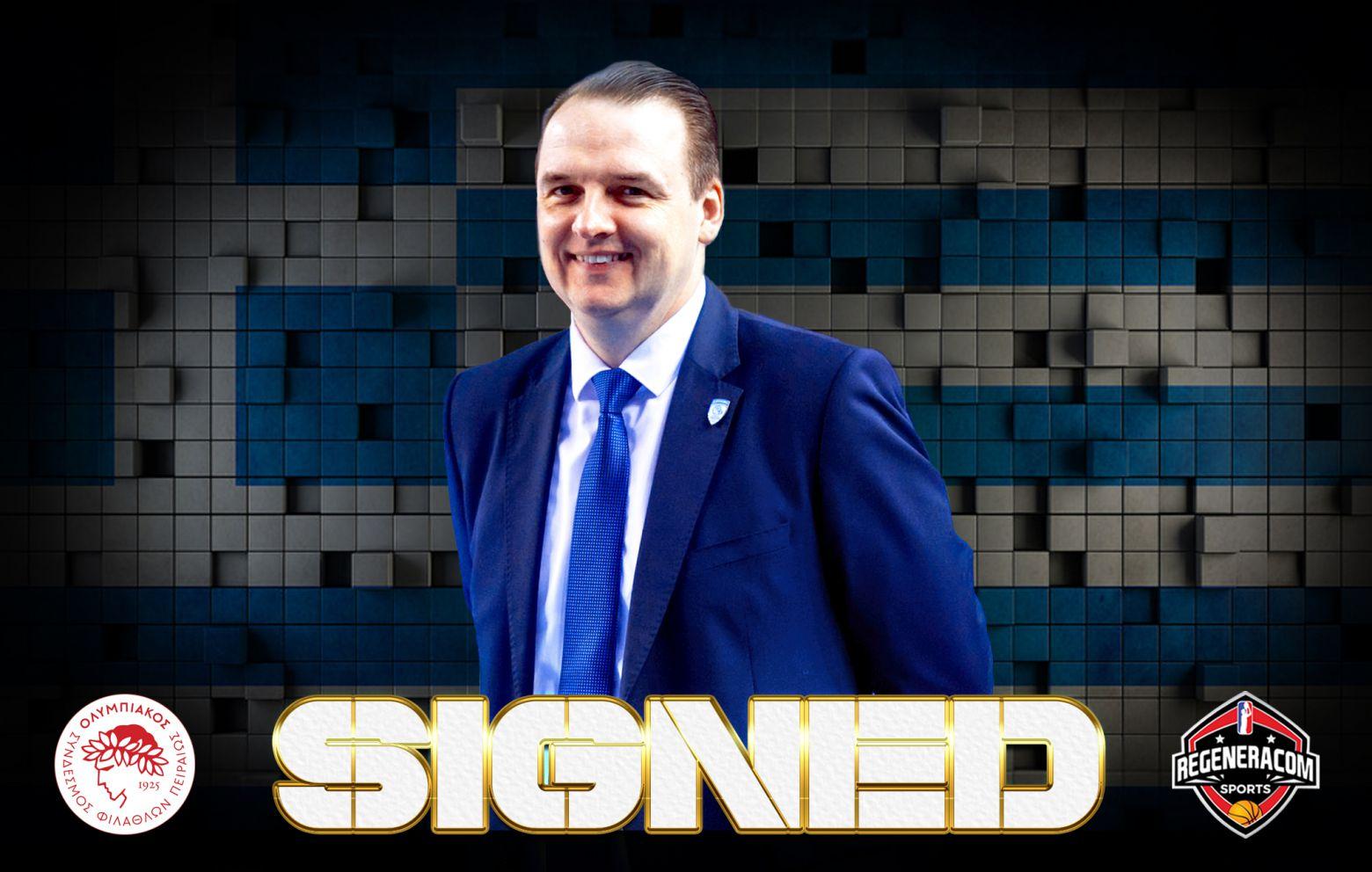 MARTINS ZIBARTS ha firmado con Olympiacos para la temporada 2021/22