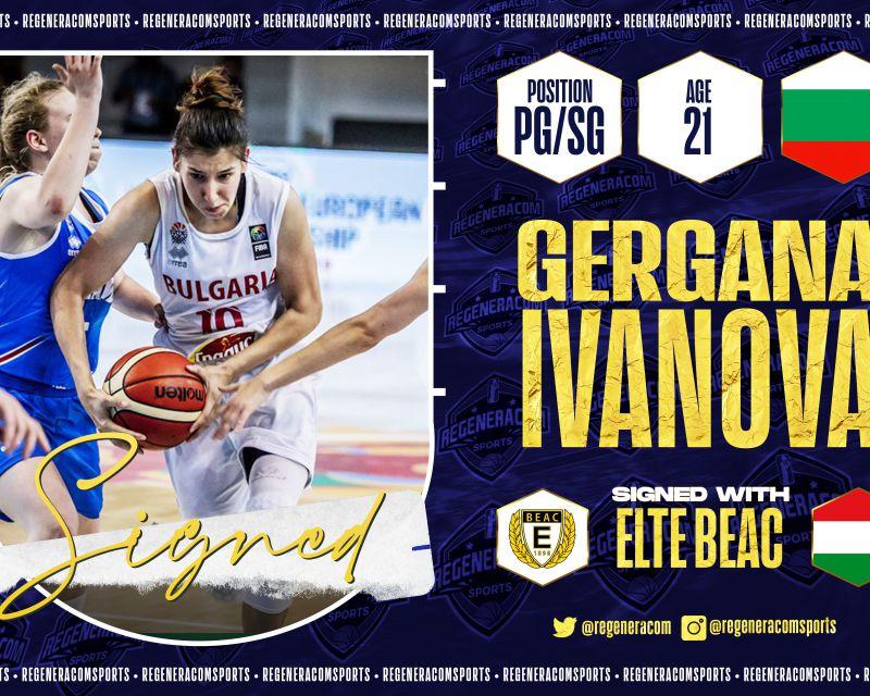 GERGANA IVANOVA ha firmado en Hungría con BEAC para la temporada 2021/22